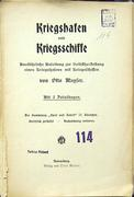 Title/cover